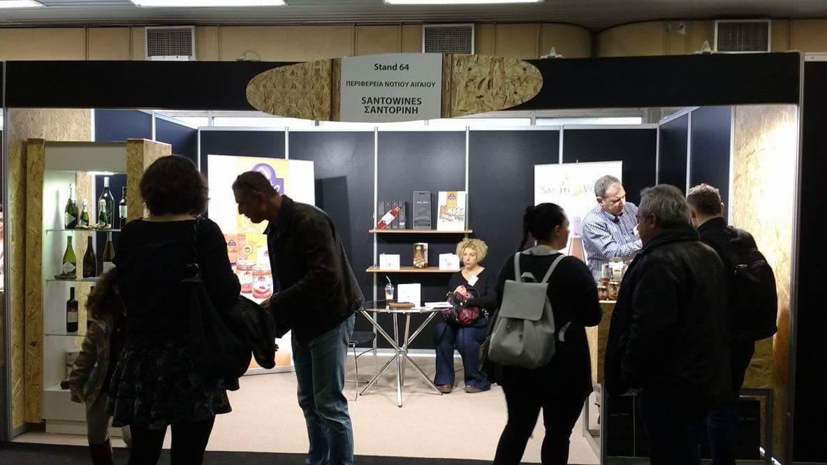 Εντυπωσιακή η παρουσία της ΠΝΑΙ στη Διεθνή Έκθεση Τροφίμων & Ποτών Detrop Boutique