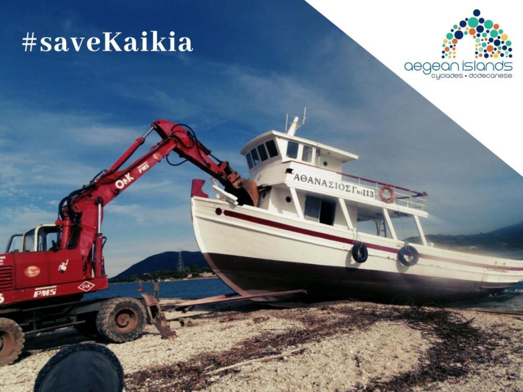 Στον αγώνα για την διάσωση των παραδοσιακών σκαφών η Περιφέρεια Ν. Αιγαίου