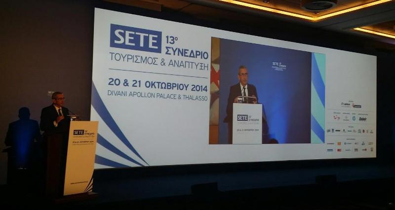 Γ. Χατζημάρκος στο συνέδριο του ΣΕΤΕ: