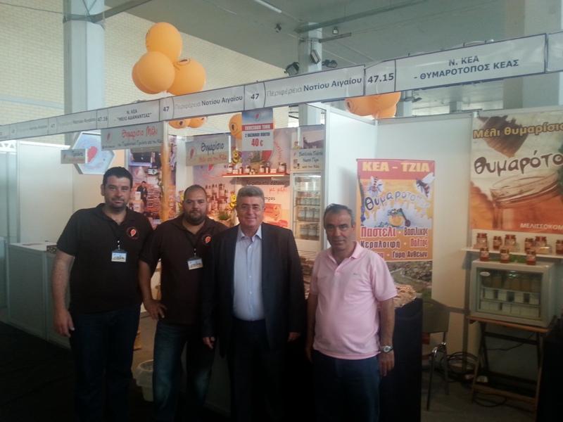 Η Περιφέρεια Νοτίου Αιγαίου συμμετέχει στο Athens Food Festival