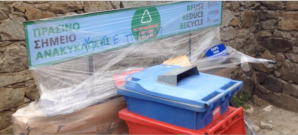 Στην Άνω Μερά Μυκόνου το πρώτο «Πράσινο Σημείο» ανακύκλωσης και συνοικιακής κομποστοποίησης
