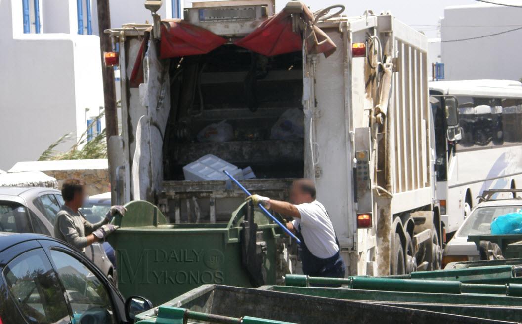 Δήμος Μυκόνου: Διαγωνισμοί ύψους 339.000,00€ για την ενίσχυση της υπηρεσίας καθαριότητας