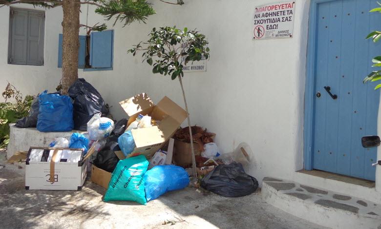 Η διαχείριση των αποβλήτων στη σημερινή συνεδρίαση της Επιτροπής Ποιότητας Ζωής