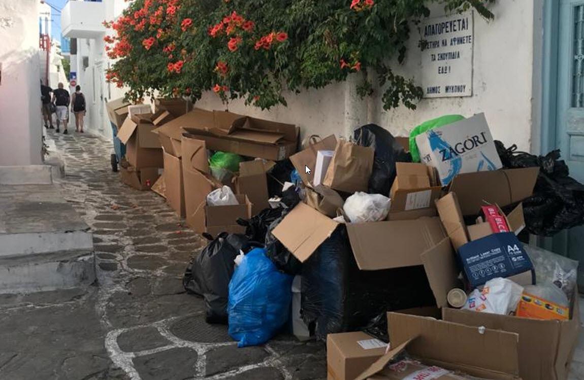 Απαράδεκτες πρακτικές εν μέσω θέρους, εκθέτουν τους ιδιοκτήτες των καταστημάτων και θέτουν συναγερμό στην αρμόδια υπηρεσία του Δήμου, προς εφαρμογή του κανονισμού καθαριότητας