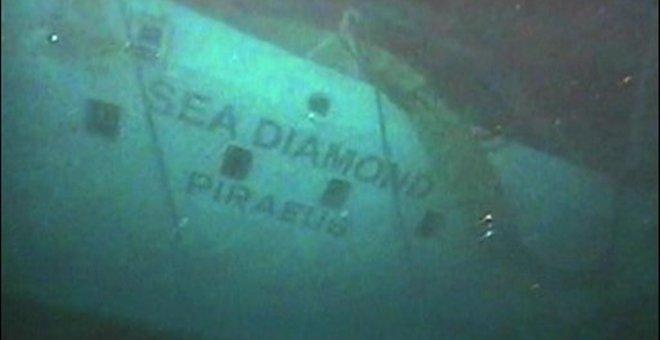 Στις 13 Φεβρουαρίου η συνέχιση της δίκης του Sea Diamond