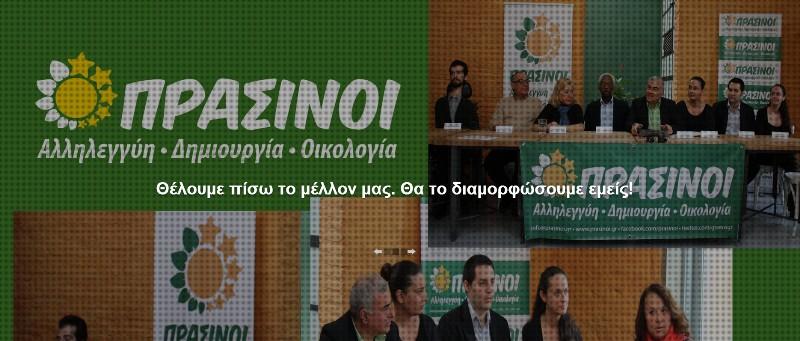 Περιοδεία και συνέντευξη τύπου του επικεφαλής των Πρασίνων Ν. Χρυσόγελου στην Ρόδο