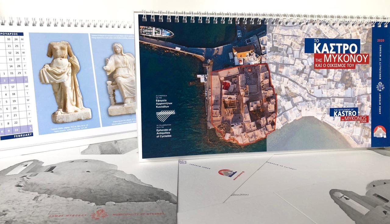 Ημερολόγιο του Δήμου 2020 βγαλμένο από την ιστορία «Το Κάστρο της Μυκόνου και ο οικισμός του»