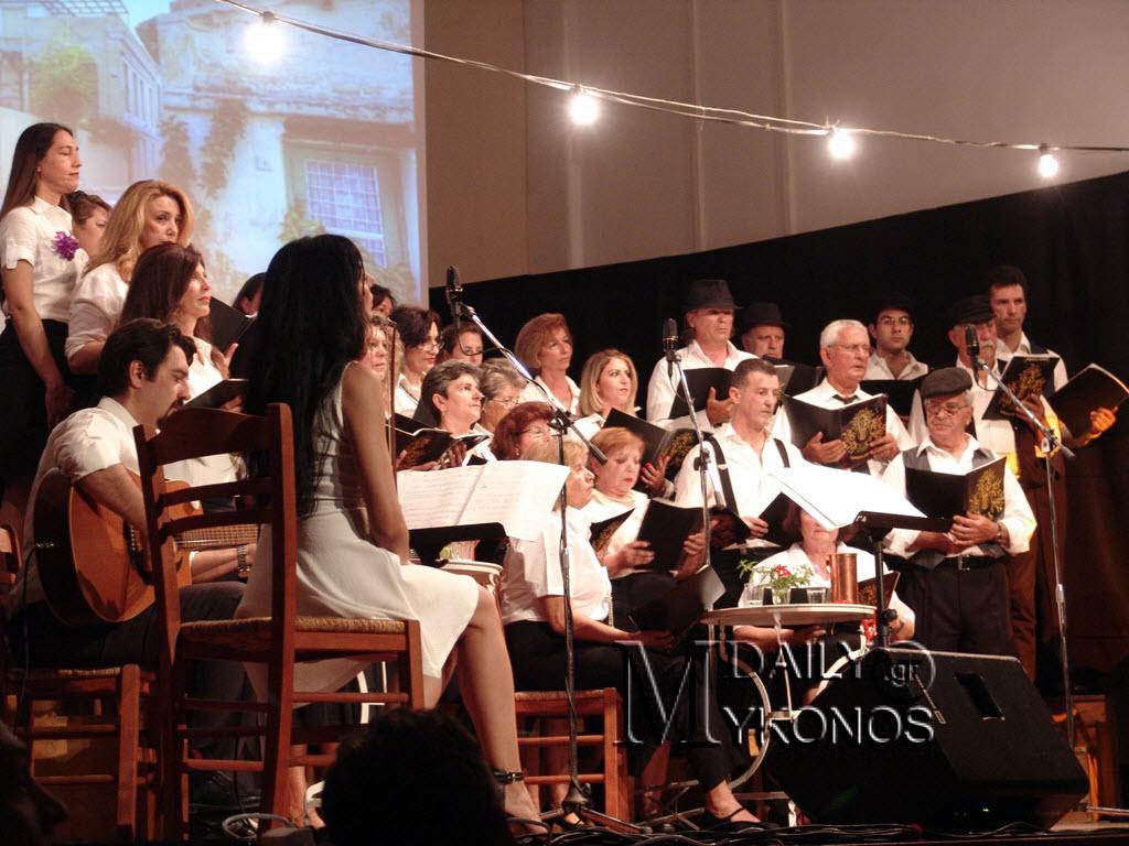 Ενθουσίασε το κοινό η χορωδία Μυκόνου με τραγούδια από την Ωραία Ελλάδα - Δείτε φωτό