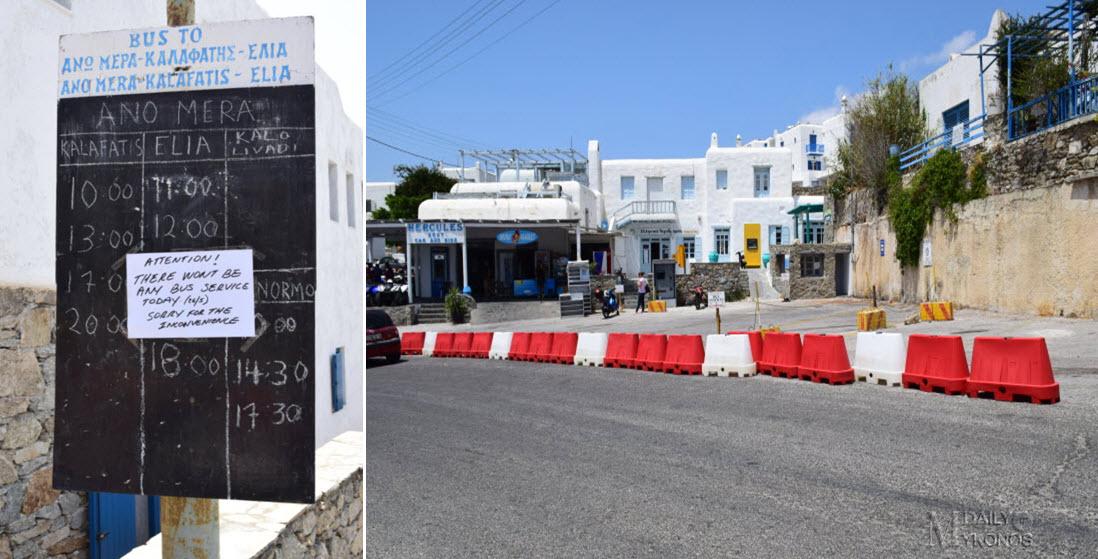 ΚΤΕΛ Μυκόνου: Αναστολή δρομολογίων από την αφετηρία του ΟΤΕ μέχρι νεωτέρας
