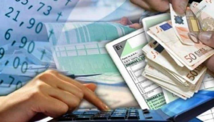 Περιορίζεται στο μισό ο χρόνος παραγραφής υποθέσεων φοροδιαφυγής