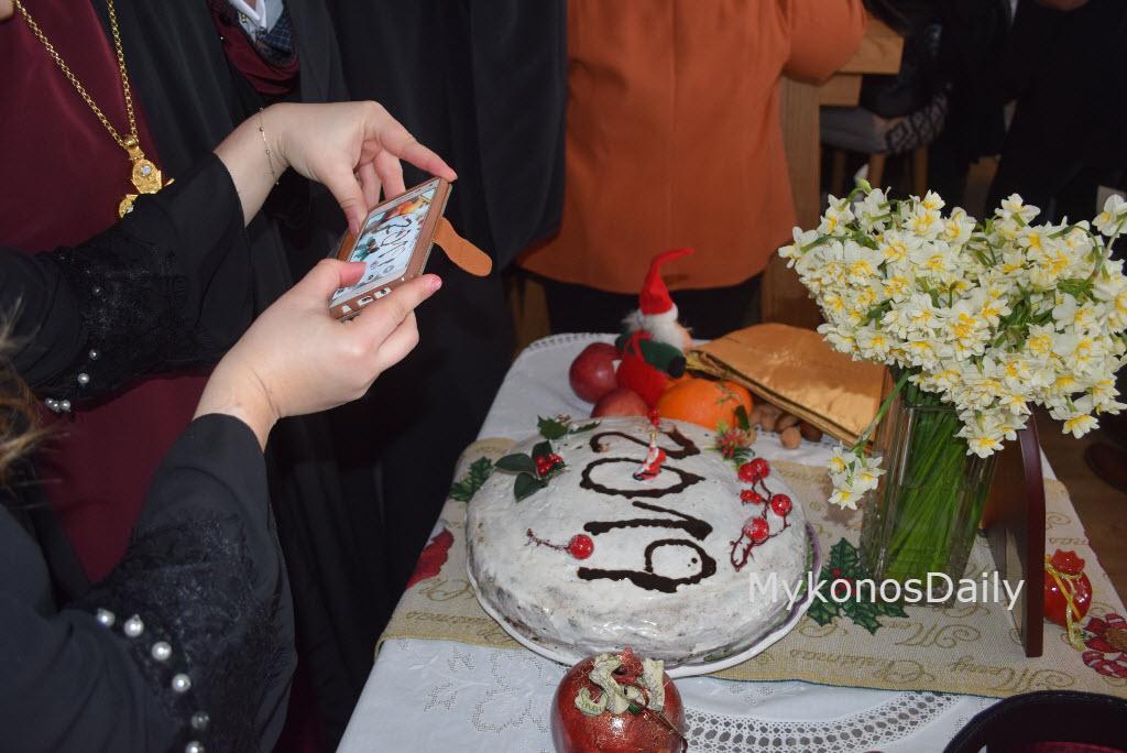 Οι «Ανεμόμυλοι» κόβουν την Πρωτοχρονιάτικη πίτα τους