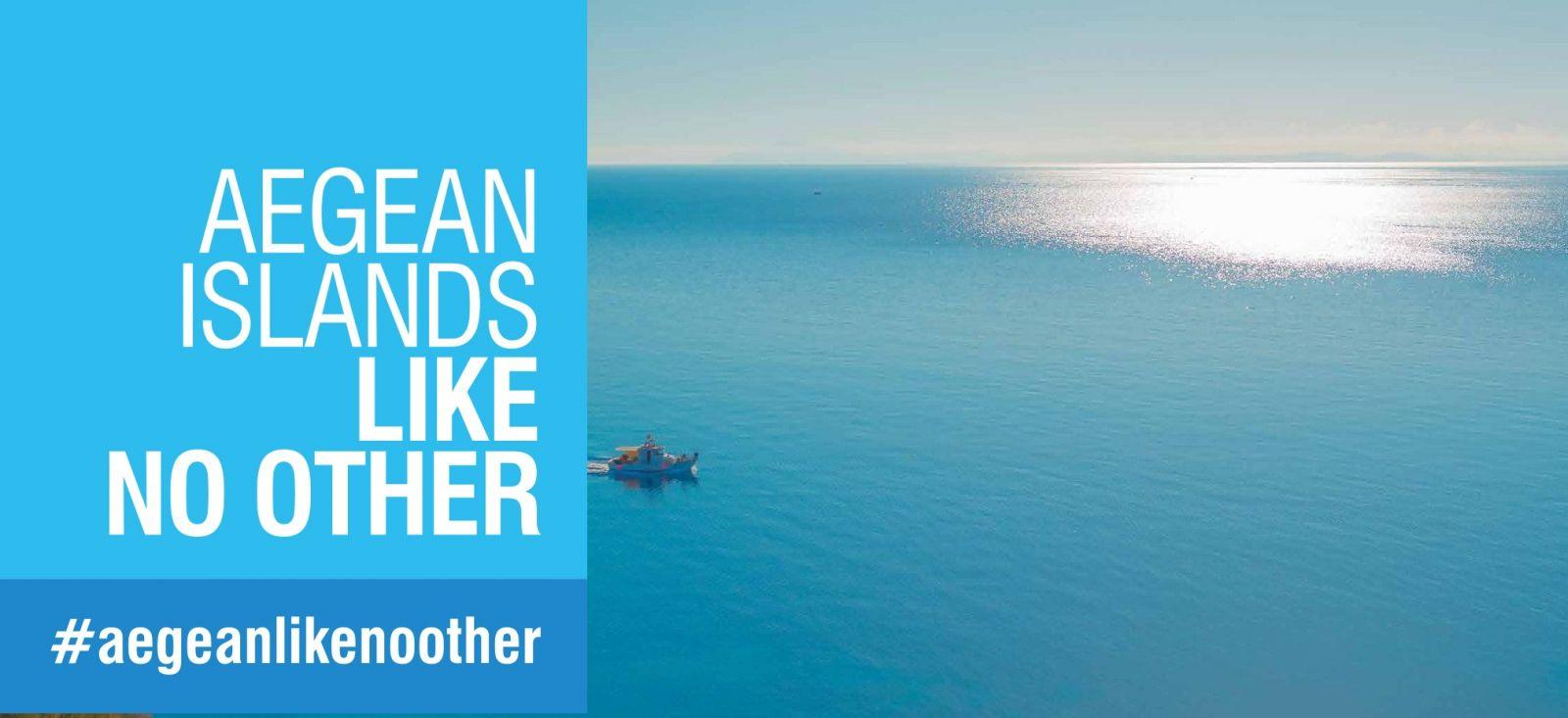 Το Νότιο Αιγαίο, το 2019, κατέρριψε και το ιστορικό ρεκόρ του 2018 στον τουρισμό