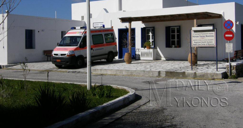 Νέα υπόθεση «διαφθοράς» στο Κέντρο Υγείας Μυκόνου αποκάλυψε το ΣΕΥΥΠ