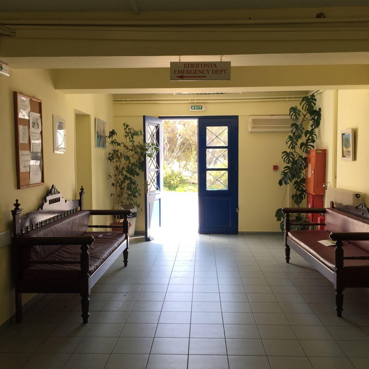Προμήθεια ιατρικού εξοπλισμού ύψους 55.000 ευρώ για το Κέντρο Υγείας & άλλων μονάδων του Δήμου Μυκόνου