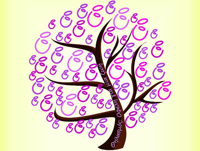 Εκδήλωσεις σε Μύκονο και Κυκλάδες για την Παγκόσμια Εβδομάδα Μητρικού Θηλασμού
