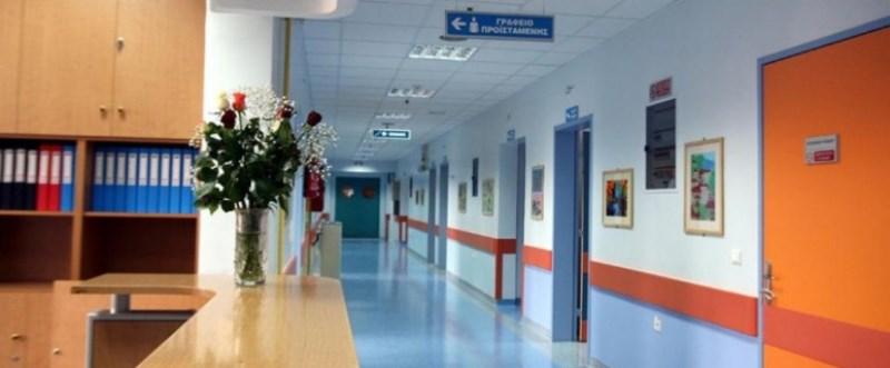 Την παραίτηση όλων των διοικητών των δημόσιων νοσοκομείων της χώρας ζήτησε ο Κουρουμπλής