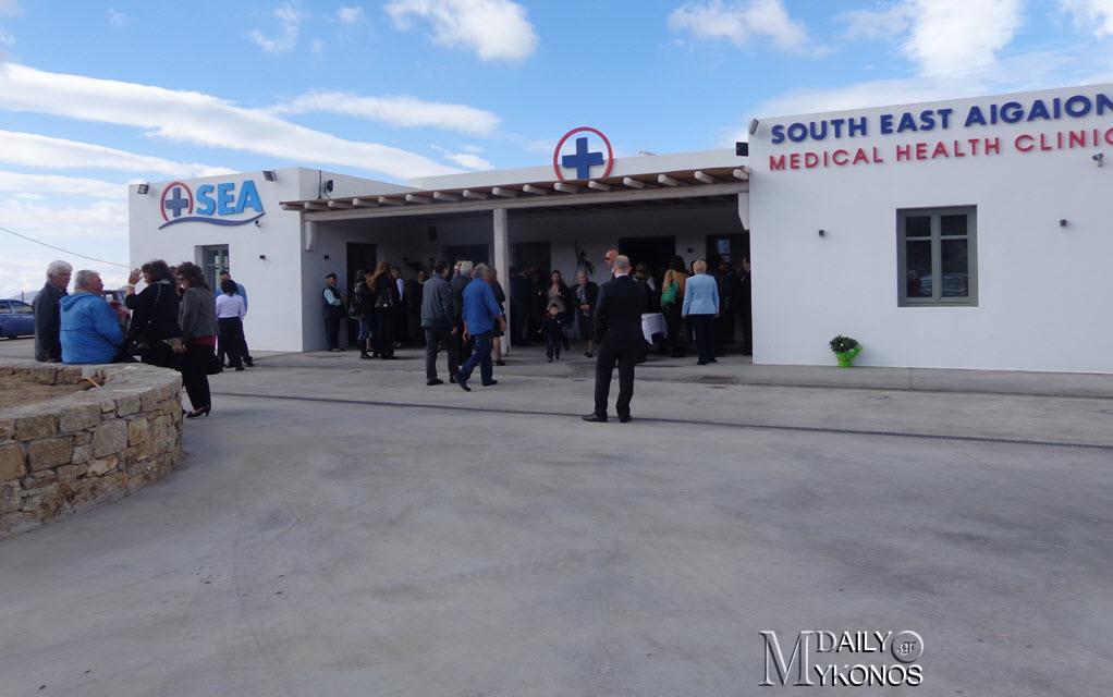 (video & fotos) Αγιασμός στην πολυκλινική SEA Medical Health Clinic