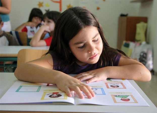 Την ίδια γονιδιακή βάση έχει η καλή επίδοση στα μαθηματικά και την ανάγνωση