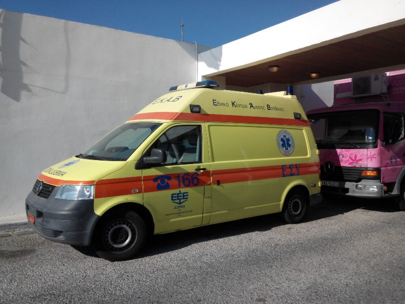 Σε διαθεσιμότητα από σήμερα οι οδηγοί ασθενοφόρων - Μεθοδεύσεις της συγκυβέρνησης καταγγέλει ο σύλλογος εργαζομένων Αποκεντρωμένης Διοίκησης Αιγαίου