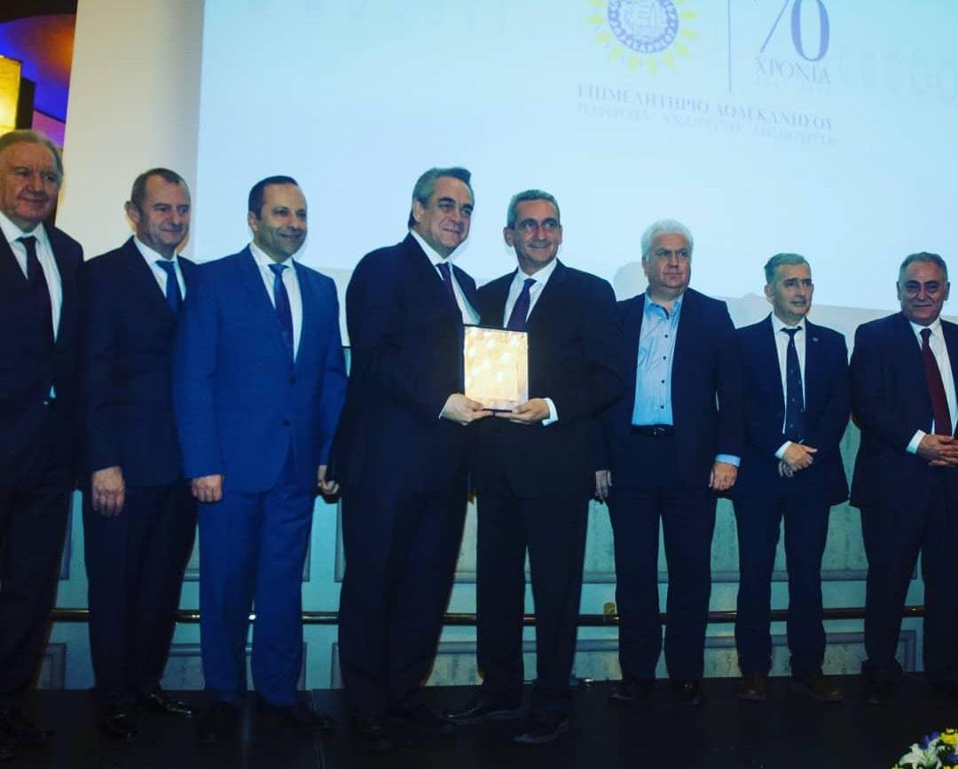 Βραβεύτηκε ο Γιώργος Χατζημάρκος από την Κεντρική Ένωση Επιμελητηρίων Ελλάδος