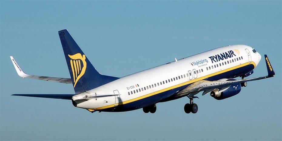 H Ryanair συνδέει το καλοκαίρι Μύκονο με Βουδαπέστη