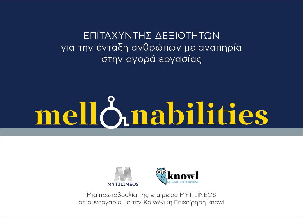 Mellonabilities: Επιταχυντής δεξιοτήτων για την ένταξη ανθρώπων με αναπηρία στην αγορά εργασίας