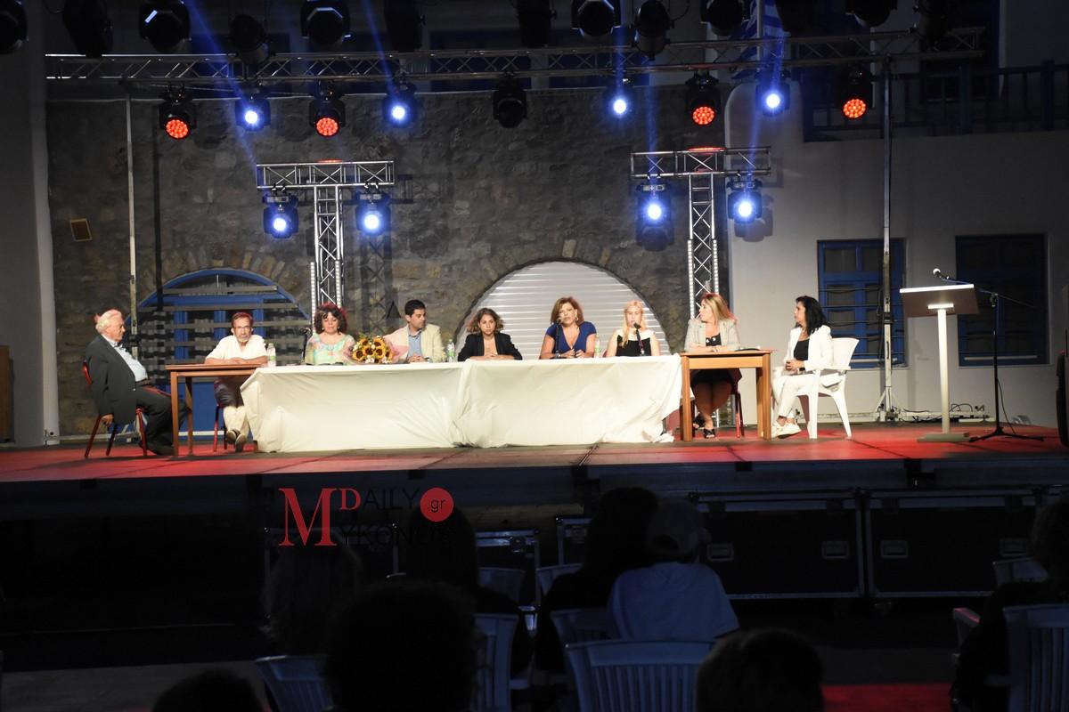 (pics & vid) Άνοιξε η αυλαία στο 2ο Mykonos Youth Festival με...« Ένα τραπέζι για 2 συγγράφεις»