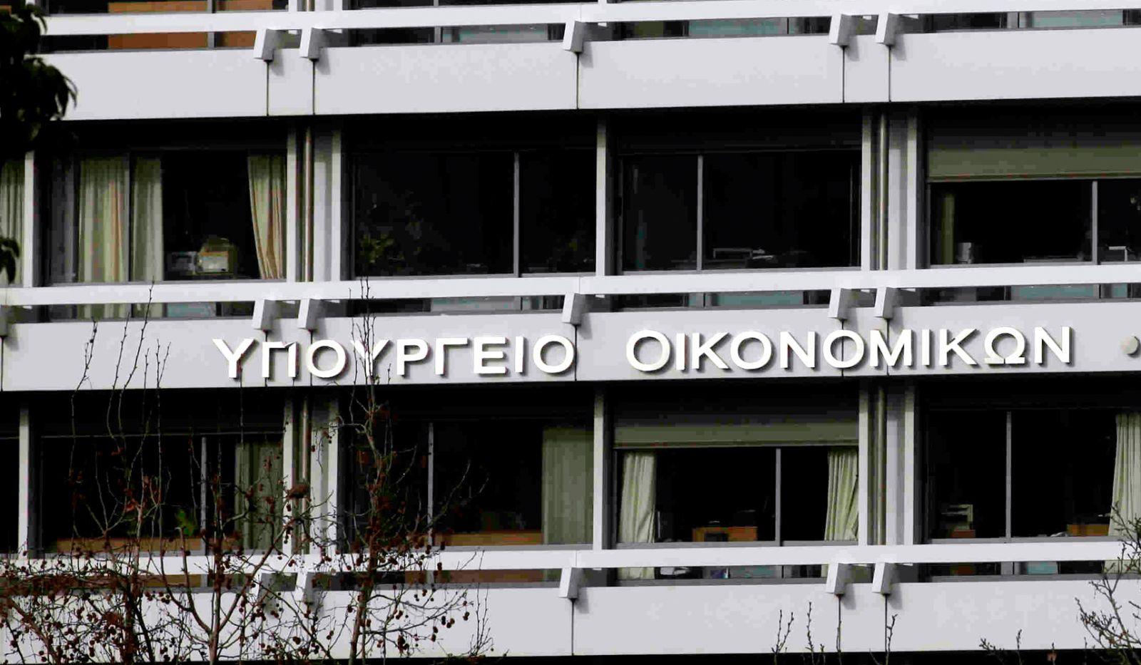 Πιάνουν δουλειά τα τεχνικά κλιμάκια για την 8η μεταμνημονιακή αξιολόγηση της ελληνικής οικονομίας