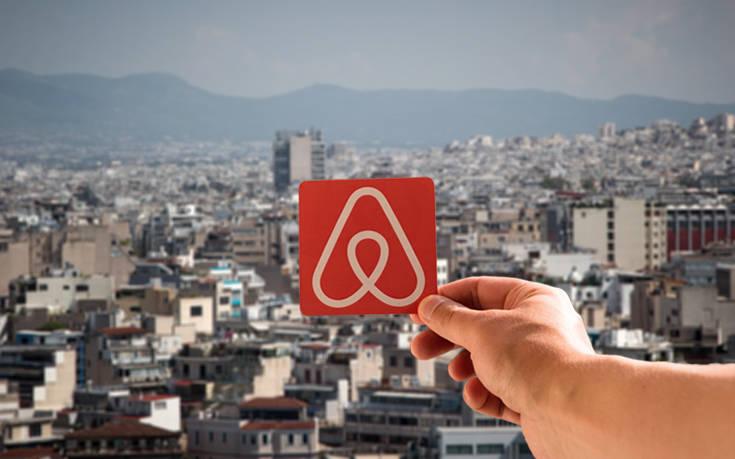 Airbnb: Έρχονται διασταυρώσεις για αδήλωτα εισοδήματα