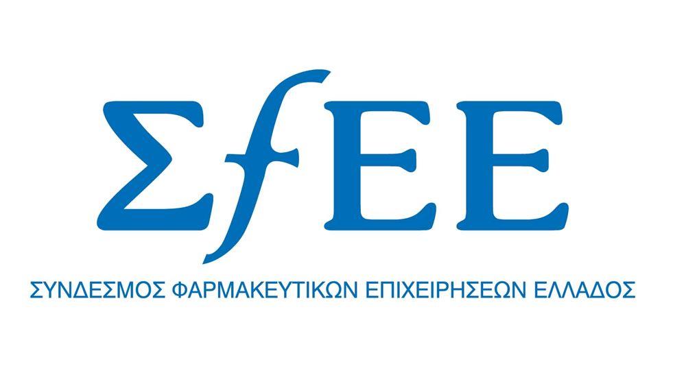 Νοσοκομειακός εξοπλισμός και υγειονομικό υλικό για τα νοσοκομεία του ΕΣΥ, δωρεά του ΣΦΕΕ και επιχειρήσεων-μελών του