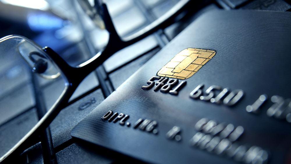Στα 10 εκατ. ευρώ οι απάτες με κάρτες στην Ελλάδα