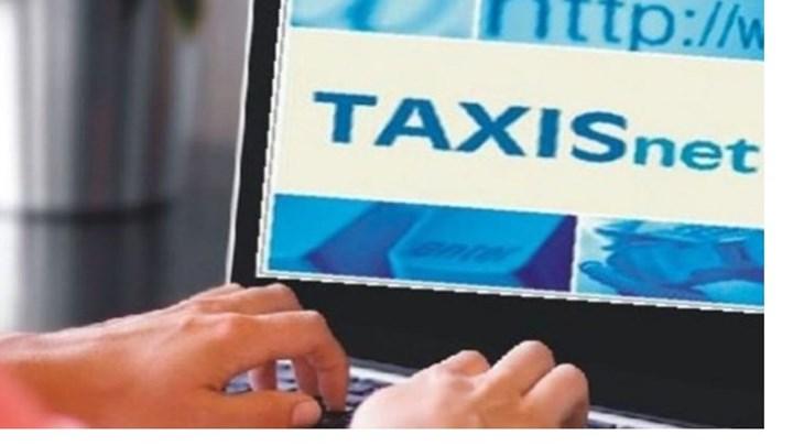 Φορολογικές δηλώσεις: Πόσες έχουν υποβληθεί και πόσες είναι χρεωστικές