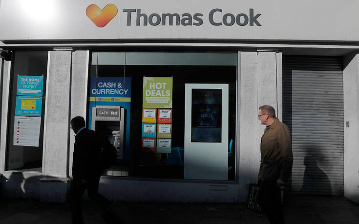 Bloomberg: Η Thomas Cook «αναστήθηκε»