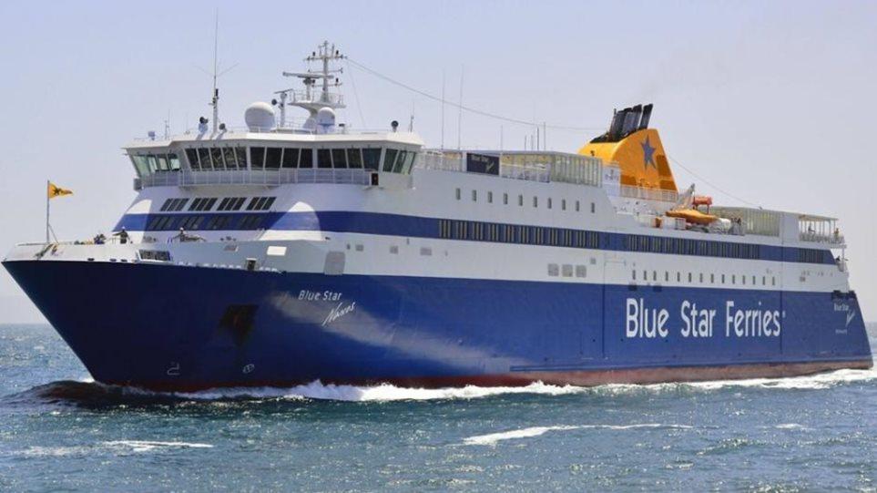 Τροποποίηση δρομολογίου του Blue Star Naxos για Σύρο, Τήνο και Μύκονο