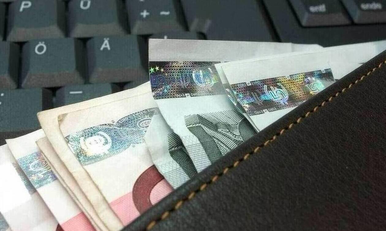 Επίδομα 534 ευρώ: Νέα πληρωμή σήμερα - Τελευταία ευκαιρία για δηλώσεις - Ποιοι εντάσσονται