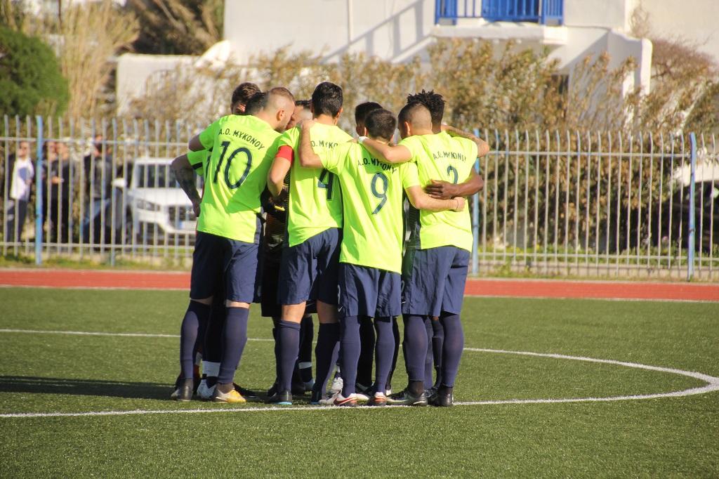Ο ημιτελικός κυπέλλου ΑΟ Μυκόνου - ΑΟ Πανθηραϊκός το Σάββατο 6 Απριλίου