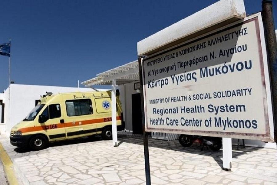 Ο Δήμος Μυκόνου στηρίζει το Κέντρο Υγείας και στέκεται αρωγός στις ανάγκες του