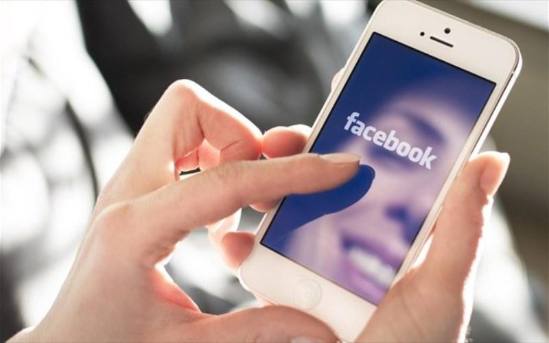 Εφαρμογή Groups από το Facebook