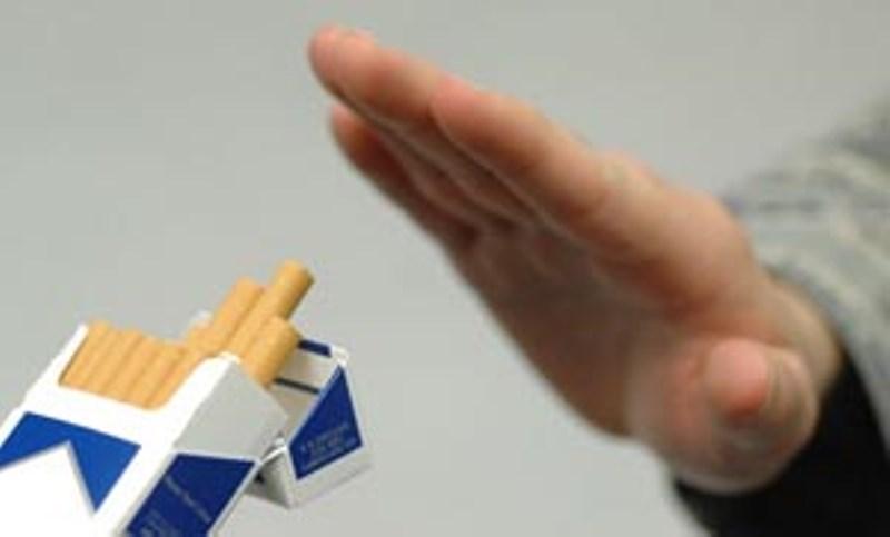 Θέλεις να μειώσεις το κάπνισμα; Ξεκίνα από το Ω…