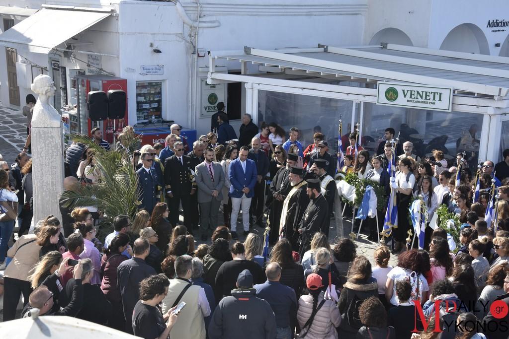 Η κατάθεση στεφάνων στη Μύκονο για την 28η Οκτωβρίου