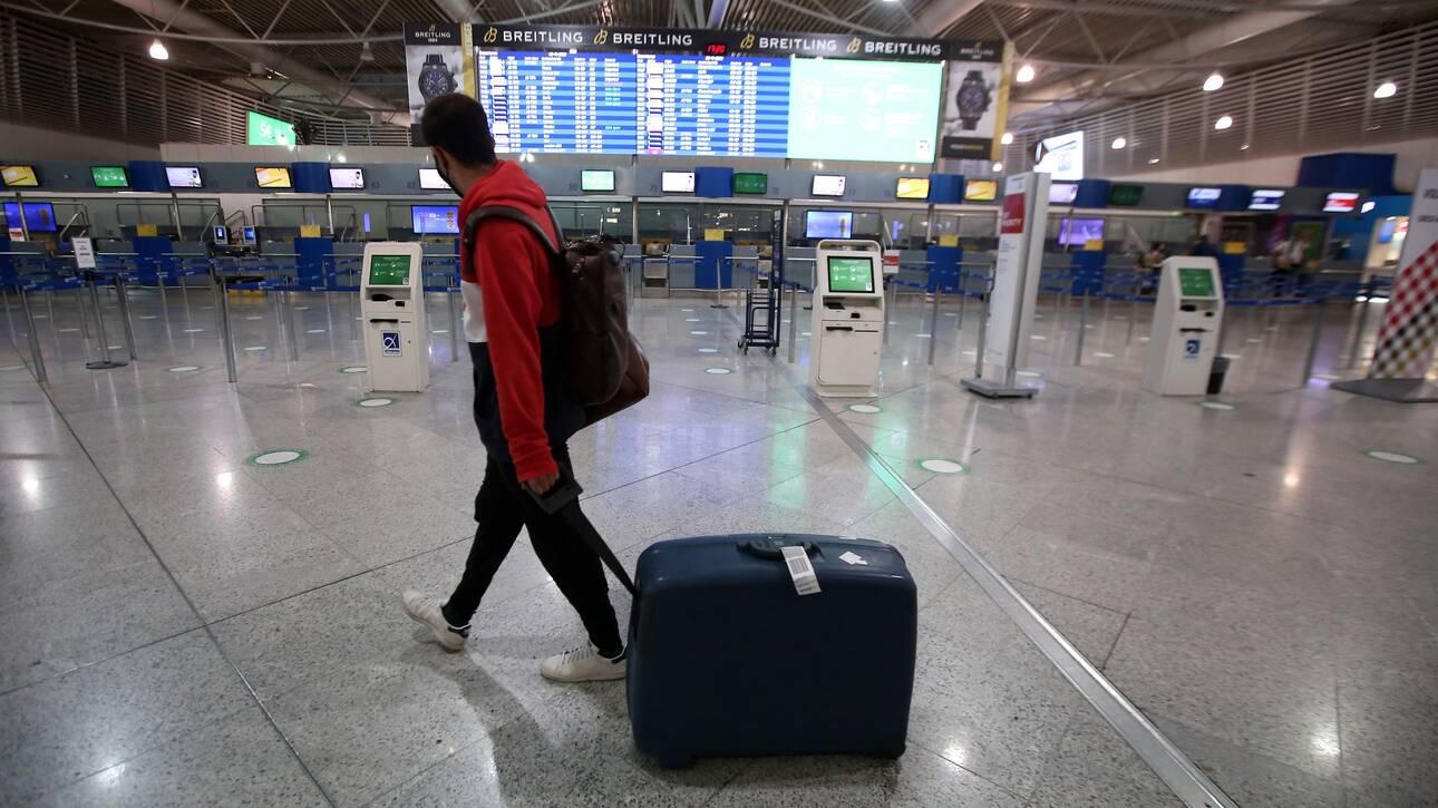 Χριστούγεννα 2020: Μειώνεται η υποχρεωτική καραντίνα για όσους έρχονται από το εξωτερικό