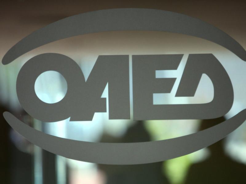 Ο ΟΑΕΔ εισάγει την εξυπηρέτηση κοινού μόνο μέσω προγραμματισμένου ραντεβού