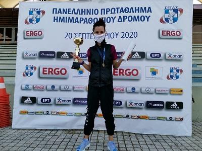 Πρώτη στο Πανελλήνιο Πρωτάθλημα Ημιμαραθωνίου η Κατερίνα Ασημακοπούλου