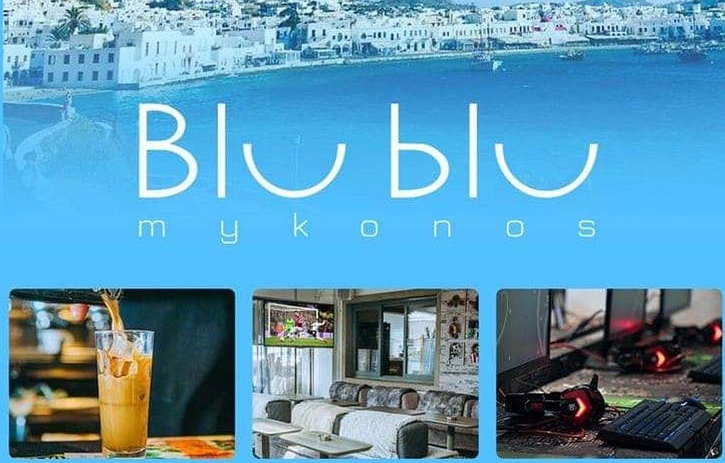 Blu blu: Το αγαπημένο στέκι επιστρέφει σε νέο χώρο
