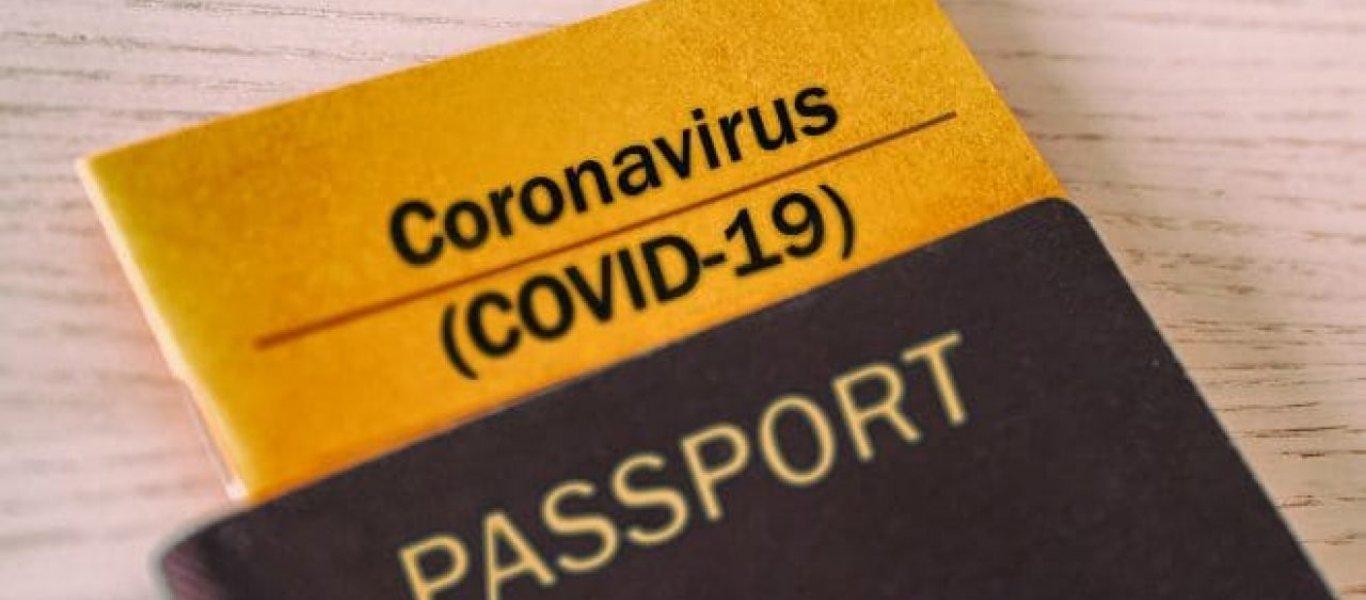 Συμβούλιο Ευρώπης: «Τα διαβατήρια εμβολιασμών κίνδυνος για τα ανθρώπινα δικαιώματα» - Μομφή στην κυβέρνηση Κ.Μητσοτάκη