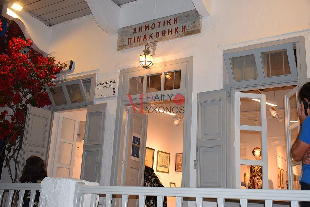 Άνοιξε τις πύλες της η έκθεση του Λαογραφικού Μουσείου στη Δημοτική Πινακοθήκη