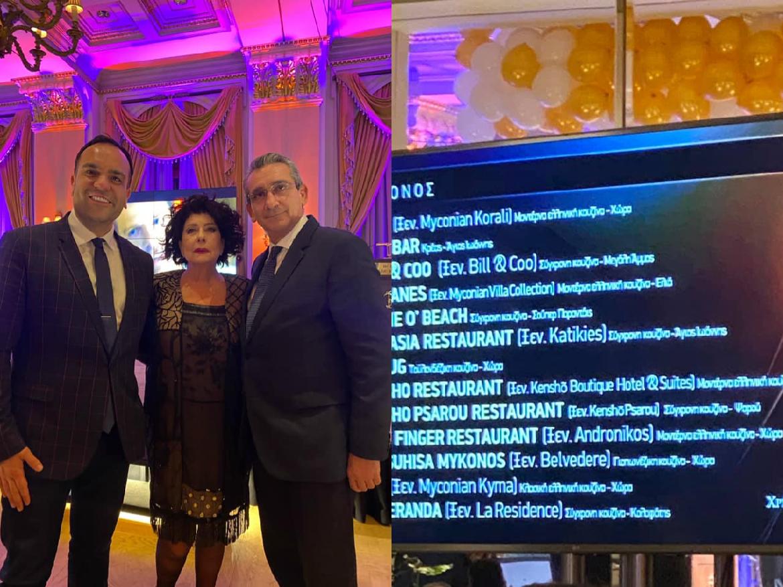 Χρυσοί Σκούφοι 2020: Πρωταγωνίστησαν τα εστιατόρια της Μυκόνου