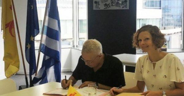 Τα Ελληνικά έγιναν επίσημη ξένη γλώσσα στα Λύκεια του Βελγίου