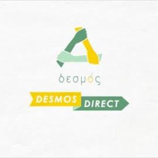 Desmos Direct: Προσφορά αγαθών και υπηρεσιών σε κοινωφελείς οργανισμούς με ένα κλικ