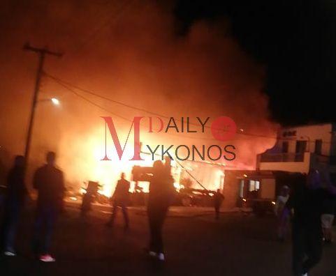 ΕΚΤΑΚΤΟ: Μεγάλη φωτιά έχει ξεσπάσει στη περιοχή του Κόρφου (pic & vid)